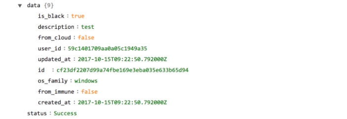 Sample output of the Get Hash Details operation